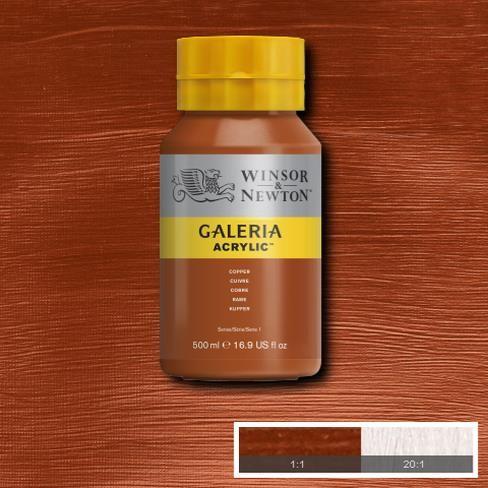 Galeria Acryl 500ml 214 S2 Copper